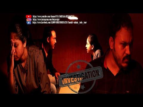 II INVESTIGATION II OPORADHI II অপরাধী II Best of Crime Story II