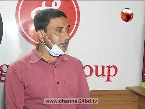 Bangla Crime Investigation Program | Searchlight | Channel 24 | করনায় রিজেন্ট হাসপাতালের যত অনিয়ম