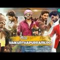 Ala Vaikunthapurramuloo Hindi Dubbed Movie | Allu Arjun | Pooja Hegde | New South Movie Hindi Dubbed