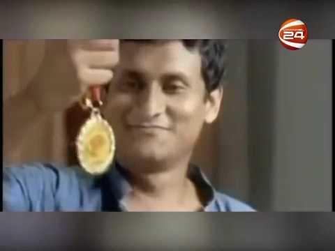 Bangla crime investigation program searchlight channel 24 | এইডস । বাচতে হলে জানতে হবে