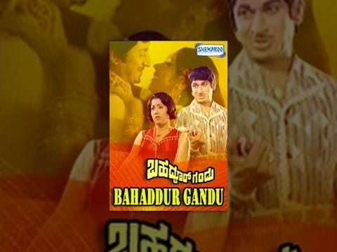 Bahaddur Gandu (ಬಹದ್ದೂರ್ ಗಂಡು) – 1976  |  Dr.Rajkumar | Kannada Full Movies