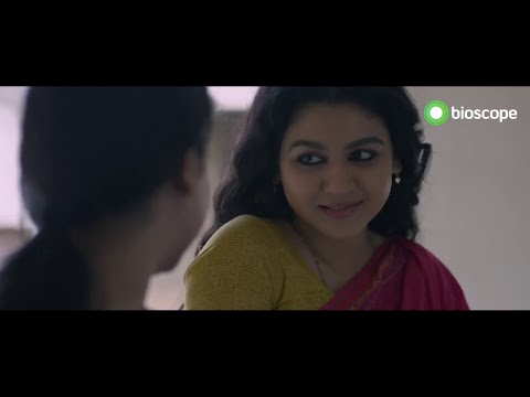 Jaya Ahsan Bangla New Full Movie || Kolkata Bangla Full Movie 2020