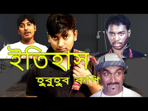 Itihash | ইতিহাস | Maruf, Ratna Moushumi & Kazi Hayat | Bangla Full Movie | copyed | Nur Express