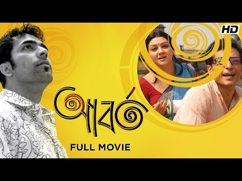 Aborto (আবর্ত) | Full Movie | Tota | Jaya Ahsan | Abir | Chhobighor | SVF Movies
