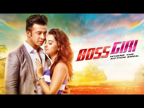 BOSSGIRI | SHAKIB KHAN, BUBLY | BANGLA FULL MOVIE