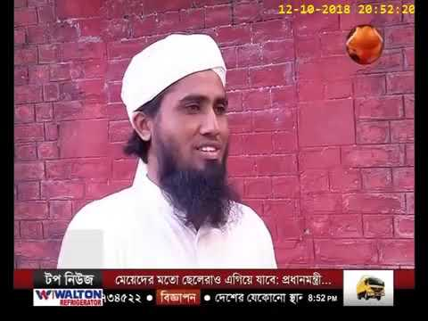 Bangla Crime Investigation Program  Searchlight  Channel 24 | কালেমার জামাত পার্ট ২