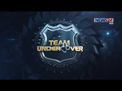 Bangla Crime Investigation Program | Team Undercover LIVE | S-2 | নারী পাচার