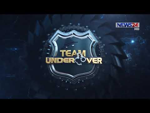Bangla Crime Investigation Program | Team Undercover LIVE | S-2 | নারী পাচার