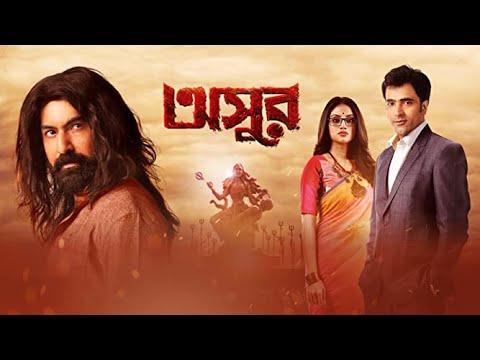Asur (2017) | Bengali Full Movie | Jeet, Abir, Nusrat