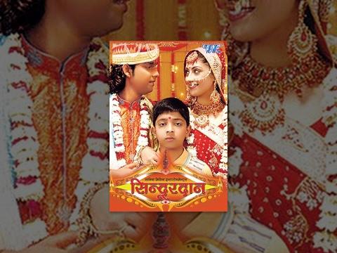 Superhit Bhojpuri Full Film – सिन्दूरदान – Sindoordan – Bhojpuri Full Movie 2017 – Hit Movie