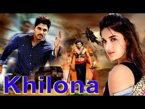 Khilona || Allu Arjun Full Movie 2020 || South Indian Movies in Hindi Dubbed 2020 New