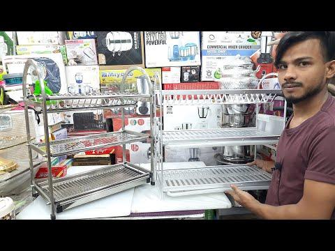 Stainless Steel Kitchen Rack Price In Bangladesh