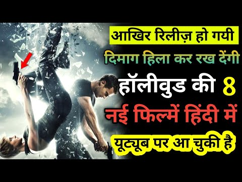 top new hollywood hindi dubbed movie available on youtube.replicas hindi dubbed full movie 2020 New