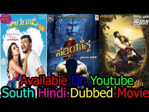 Top 3 South Hindi Dubbed Movies Available on Youtube | Available Hindi Dubbed Movie | South Movies