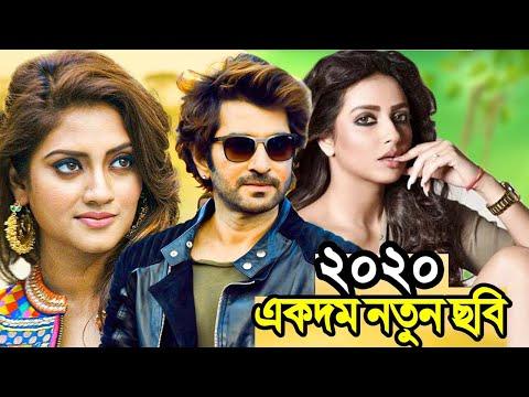 Jeet Bangla New Action Romantic Movie 2020_Bangla Kolkata New Hd Full movie