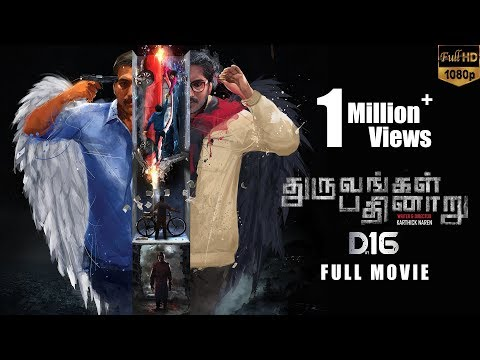 Dhuruvangal Pathinaaru D16 Tamil Full HD Movie – Rahman | Karthick Naren