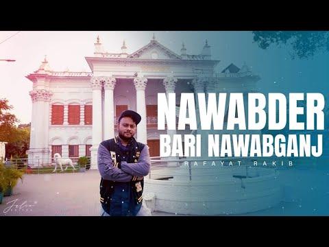 নবাবদের সাথে নবাবগঞ্জ (দোহার)   Beautiful Nawabganj   JibonMukhiVlogs