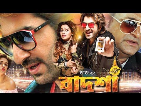 Don Badsha Full Movie HD | KOLKATA BANGLA ACTION MOVIE | JEET & NUSRAT FARIA