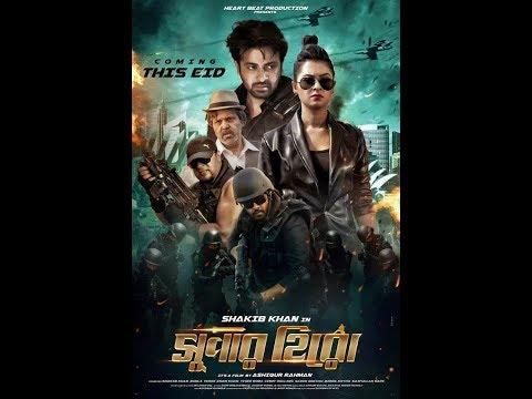 Super Hero (2018) Bangla Full Movie
