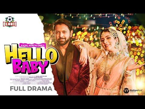 Hello Baby | Tahsan Khan | Bidya Sinha Mim | Polash | Kajal Arefin Ome | Bangla New Natok 2021