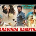 Aravinda Sametha Veera Raghava (2020) New South Hindi Dubbed Full Movie HD, New Movie 2020