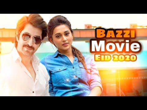 New relesed Action Bangla Full movie | Jeet Bengali Movie  | Bangla Flim 2020