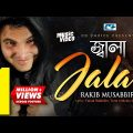 Jala | জ্বালা | রাকিব | Rakib Musabbir | Sukh Pakhi | Faisal | Official Music Video | Bangla Song