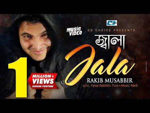 Jala | জ্বালা | রাকিব | Rakib Musabbir | Sukh Pakhi | Faisal | Official Music Video | Bangla Song