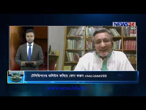 Bangla Crime Investigation Program Team Undercover LIVE  S-2 গোল্ডের মনির ও অন্যান্য