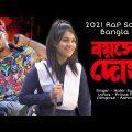 Boyaser Dosh  || Official Rap Song || Bangla Drama Serial  | Bangla Natok 2021