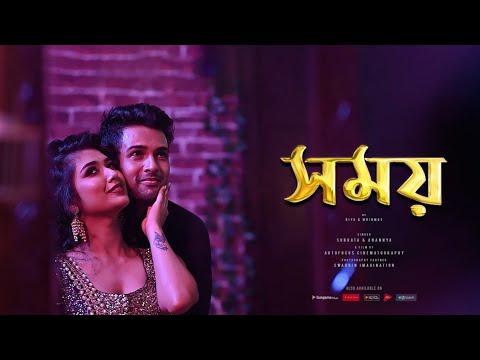 Samoy (সময়)   Bengali original music video   Cinebap Mrinmoy