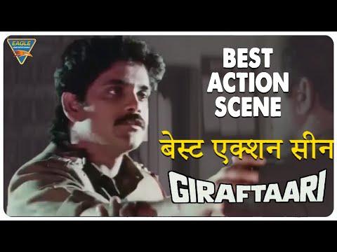 Nagarjuna Power Packed Action Scene || Giraftaari Hindi Dubbed Movie ||  Eagle Home Entertainments
