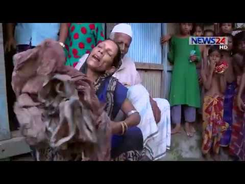 Bangla Crime Investigation Program | Team Undercover | News 24 | Season 2 | Ep 3