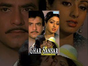 Ghar Sansar – Hindi Full Movie – Jeetendra – Sridevi – 80's Popular Movie