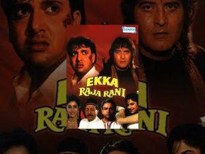 Ekka Raja Rani – Hindi Full Movie – Govinda – Vinod Khanna – Ayesha Jhulka  – 90's Hit