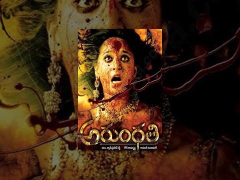 Arundhati (2009) – Latest Telugu Full Length HD Movie || Anushka | Sonu Sood | Shinde