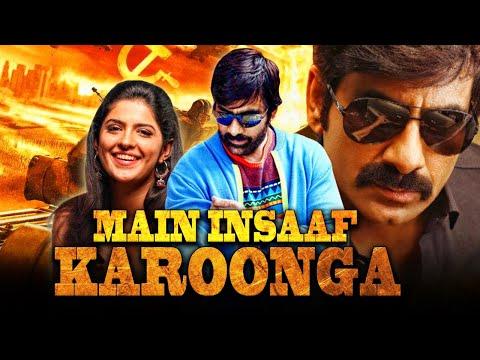 Ravi Teja's 'मैं इंसाफ करूंगा' Hindi Dubbed Full Movie | Main Insaaf Karoonga | Deeksha Seth