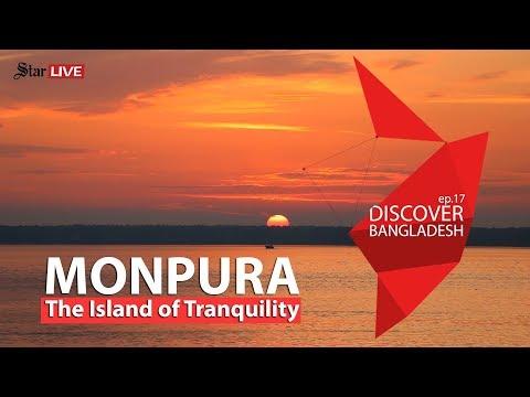 Discover Bangladesh: Monpura, The Island of Tranquility | মনপুরা দ্বীপ