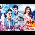 Jeet Bangla New Action Movie 2021 ¦ New Release Kolkata Bangla Movie 2021 | Bengali Movie Full HD