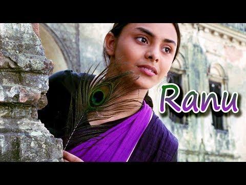 Ranu Full Movie | Superhit Bangla Movie | Latest Bengali Movie