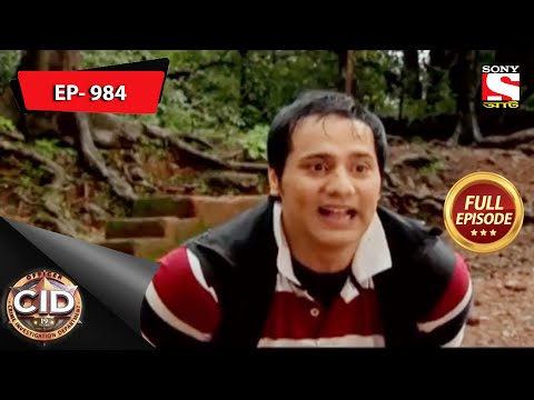 CID (Bengali) – Full Episode 984 – 21st January , 2021