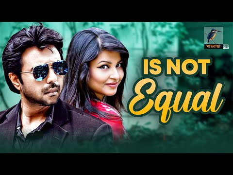 Is Not Equal   Apurba, Jenny, Abul Hayat   New Bangla Natok 2020   Maasranga TV