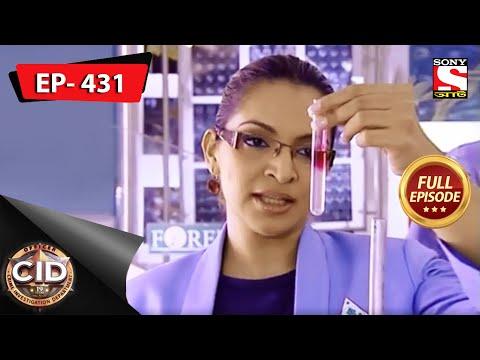 CID (Bengali) – Full Episode 431 – 13th January , 2021