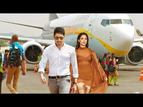 Mahesh Babu 2021 New Telugu Hindi Dubbed Blockbuster Movie | Mahesh Babu & Samantha South Movies