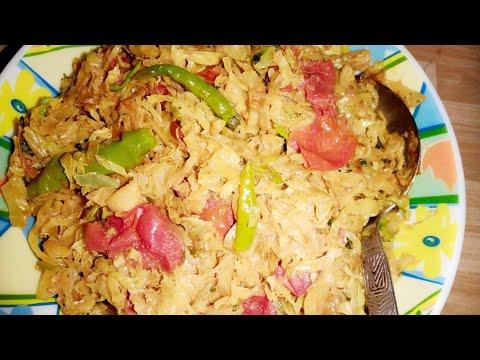 বাধা কপি ভাজি। cabbage  bhaji | Tano,s kitchen | Bengali style recipe | cooking recipe