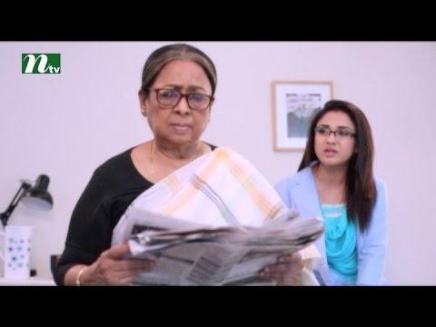 Bangla Natok – Shesh Bikeler Gan l Mosharof Karim, Tania, Saju l Episode 10 l Drama & Telefilm