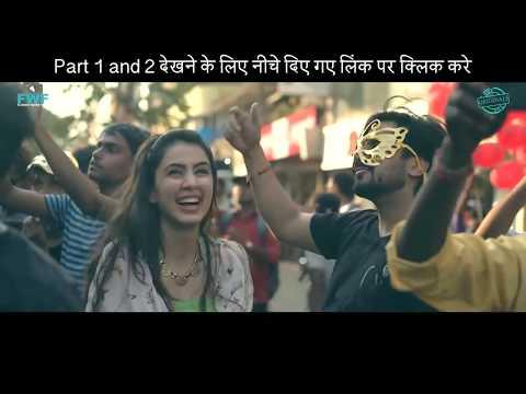 एनिवर्सरी  | Anniversary | New Hindi Movie 2018 | Part 3