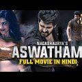 Aswathama Full Movie (2021) New Released Hindi Dubbed Movie   Naga Shaurya   Mehreen pirzada
