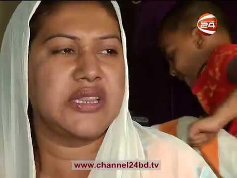 Bangla Crime Investigation Program  Searchlight  Channel 24 | ওয়ার্ড কাউন্সিলরের নৈরাজ্য
