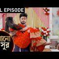 Harano Sur – Full Episode | 26 Jan 2020 | Sun Bangla TV Serial | Bengali Serial
